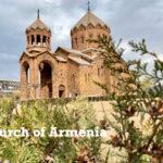Церковь Св.Иоанна Богослова (Арташат)